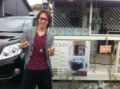 SORGENTI 公式ブログ/久しぶりのイメチェン☆*:.。. o(≧▽≦)o .。.:*☆ 画像1