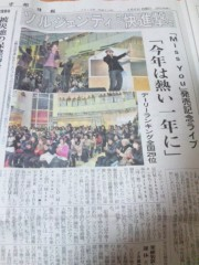 SORGENTI 公式ブログ/いざ関東へ( ̄▽ ̄) 画像3