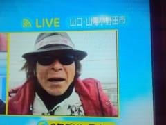 SORGENTI 公式ブログ/今!寛平さんの中継した町が 画像1