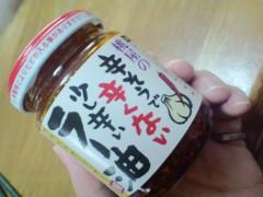 SORGENTI 公式ブログ/朝ご飯ばっちし 画像2