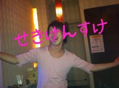 SORGENTI 公式ブログ/良い天気ぃ(((o(*゚▽゚*)o))) 画像1