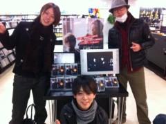 SORGENTI 公式ブログ/ありがとう☆ 画像2
