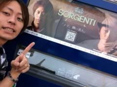 SORGENTI 公式ブログ/東京☆ 画像2