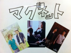 SORGENTI 公式ブログ/新グッズ発売開始☆ 画像1