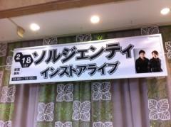 SORGENTI 公式ブログ/情報解禁☆ 画像1
