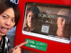SORGENTI 公式ブログ/東京☆ 画像1