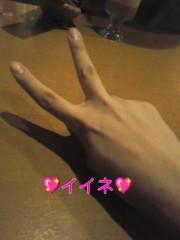 SORGENTI 公式ブログ/いざ関東へ 画像1