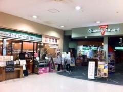 SORGENTI 公式ブログ/シネマスクエア7&アイビー珈琲 画像1