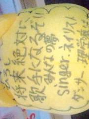 SORGENTI 公式ブログ/よっしゃぁ(≧∇≦) 画像1
