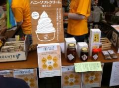 SORGENTI 公式ブログ/レッツ山口☆ 画像1