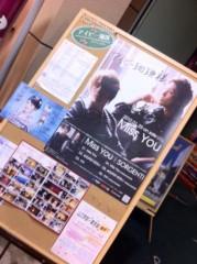 SORGENTI 公式ブログ/シネマスクエア7&アイビー珈琲 画像2