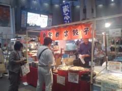 SORGENTI 公式ブログ/JR小倉駅 チャリティーLive 画像3