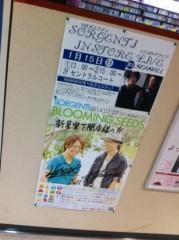 SORGENTI 公式ブログ/シーモールo(^▽^)o 画像2