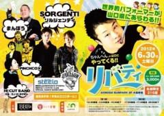 SORGENTI 公式ブログ/『O.H.Y. Music Paty Tour 2012』  画像2