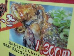 SORGENTI 公式ブログ/IN広島 画像1