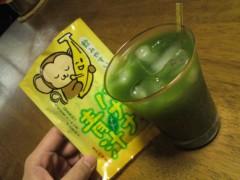 SORGENTI 公式ブログ/バナナ青汁 画像2