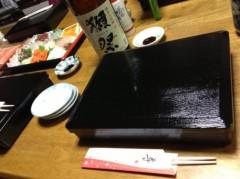 SORGENTI 公式ブログ/明けましておめでとうございます☆ 画像2