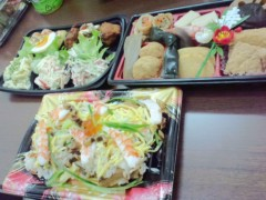 SORGENTI 公式ブログ/ただいまお食事中 画像1