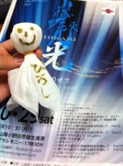 SORGENTI 公式ブログ/あ〜した天気になぁ〜あれっ(=´∀`)人(´∀`=) 画像2