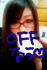 小坂祐理奈 公式ブログ/あ、い、た、 画像1