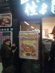 小坂祐理奈 公式ブログ/浜松に行ってきました 画像2
