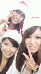 小坂祐理奈 公式ブログ/浜松楽園様 画像1