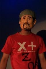 日高慎二 公式ブログ/今日だけで二キロは( ̄▽ ̄) 画像2