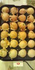 岸村ユウスケ 公式ブログ/球体たち 画像1