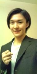 岸村ユウスケ 公式ブログ/今から 画像1