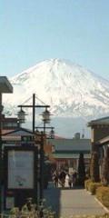 岸村ユウスケ 公式ブログ/日本一 画像1