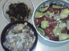木村貴史 公式ブログ/久々の晩餐日記 画像1