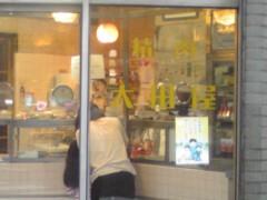 木村貴史 公式ブログ/麹町で 画像1