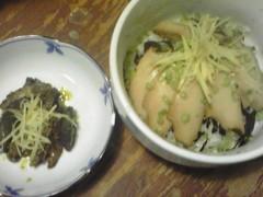 木村貴史 公式ブログ/アワビ 画像1