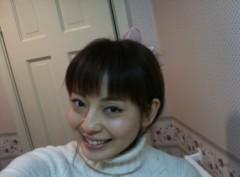 今井りか 公式ブログ/HAPPY 画像2