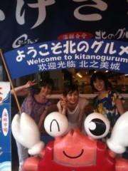 今井りか 公式ブログ/北海道グルメ 画像1