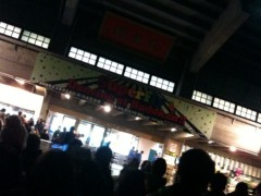 今井りか 公式ブログ/Superflyライブ 画像1