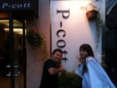 今井りか 公式ブログ/P-cott ピコット♪ 画像1