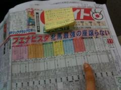 今井りか 公式ブログ/エリザベス女王杯 画像2