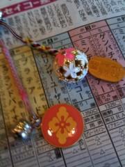 今井りか 公式ブログ/東京大神宮の。。 画像1