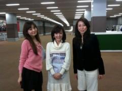 今井りか 公式ブログ/エリザベス女王杯 画像1