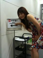 今井りか 公式ブログ/サタうま! 画像1