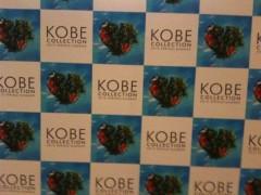 今井りか 公式ブログ/KOBE Collection 画像1
