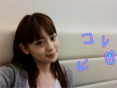 今井りか 公式ブログ/チュ 画像1