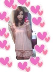 坂口杏里 公式ブログ/☆さんま御殿☆ 画像1