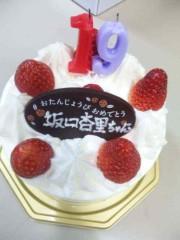 坂口杏里 公式ブログ/ケーキ 画像2