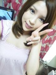 坂口杏里 公式ブログ/☆ありがとう☆ 画像1
