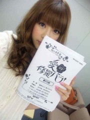 坂口杏里 公式ブログ/愛の修羅バラ! 画像1