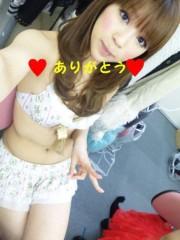 坂口杏里 公式ブログ/☆みんなのお陰です☆ 画像1