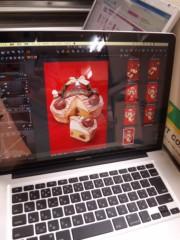 石田美菜子 公式ブログ/クリスマス撮影ちう。 画像1