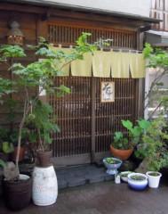 石田美菜子 公式ブログ/白金台・利庵 画像1